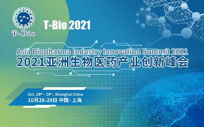 T-Bio 2021